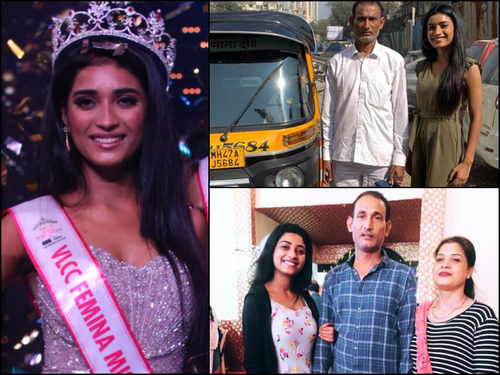 Miss India 2020 Runner-Up Manya Singh Life Story Inspiring Journey Of Auto Driver Daughter Who Slept Numerous Nights With Food Worked In Pizza Hut - ABP Live