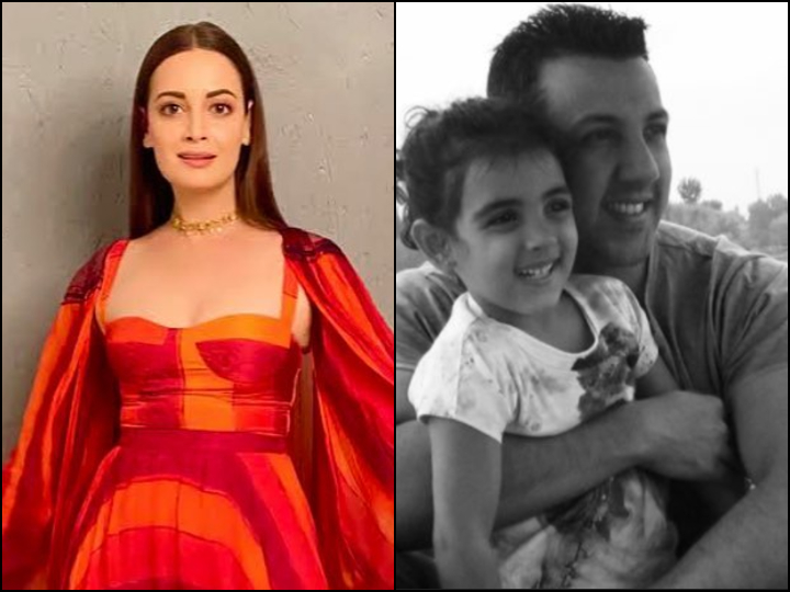 Dia Mirza To Tie The Knot With Mumbai Businessman On THIS Date
