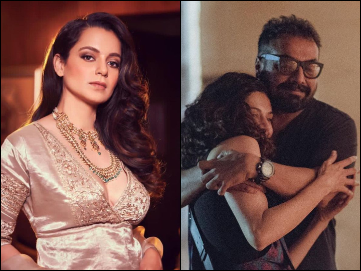 'Once A Thief, Always A Thief': Kangana Reacts As I-T Raids On Taapsee, Anurag & Others Ascertain Discrepancies