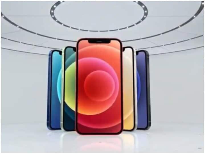 Apple iPhone 13 सीरीज सितंबर में इस दिन हो सकती है लॉन्च, जानें कितनी होगी कीमत