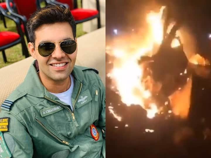 MIG 21 Crash: पैतृक गांव पहुंचा पायलट अभिनव चौधरी का पार्थिव शरीर, पिता बोले- मिग 21 विमानों को बंद करे सरकार