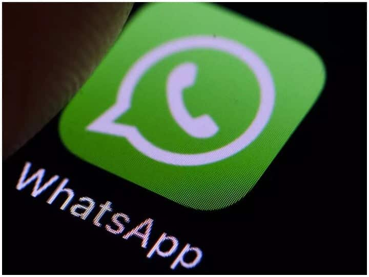 WhatsApp Tips: If you have also missed a group call on WhatsApp, then you will be able to join in the middle