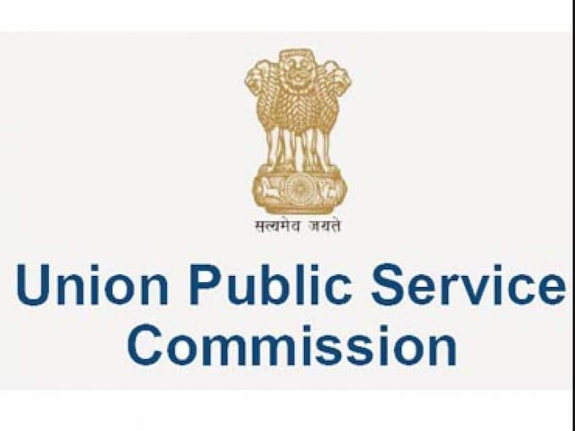 UPSC Recruitment For 838 Combined Medical Services Posts Notification Last Date Application Process