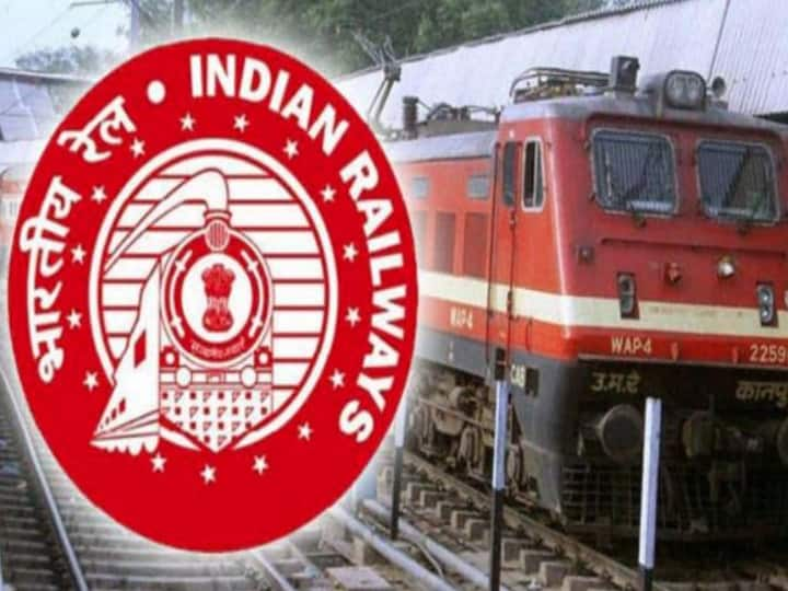 Railway Recruitment 2021: Recruitment for thousands of apprentice posts in Southern Railway, apply like this