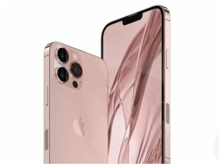 Apple iPhone 12 से कम होगी iPhone 13 की कीमत, नई प्राइस का हुआ खुलासा