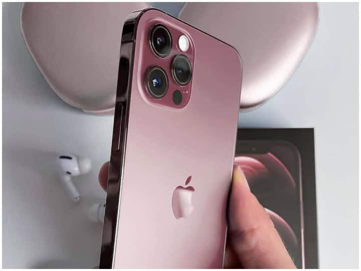 Apple iPhone 13 स्मार्टफोन मास्क या चश्मा लगाकर भी होगा अनलॉक, जानिए कब होगा लॉन्च