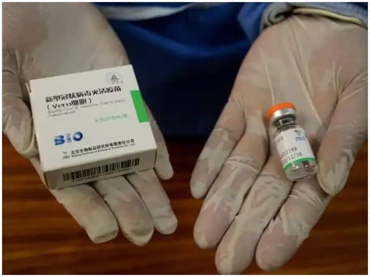 सिनोफार्म का कोविड बूस्टर एंटीबॉडी की कमी को करता है दूर, जानिए तीसरी खुराक के और फायदे