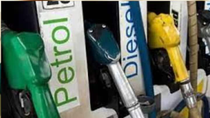 दो दिनों के बाद आज फिर बढ़े पेट्रोल-डीजल के दाम, जानें आपके शहर में क्या है नया रेट