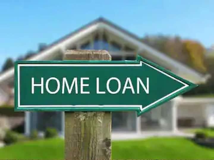 इस फेस्टिव सीजन लेना चाहते हैं सपनों का घर, ये बैंक दे रहे हैं सस्ते होम लोन की सौगात